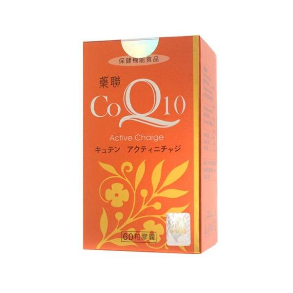 藥聯 Q10軟膠囊 60顆 輔酵素Q10