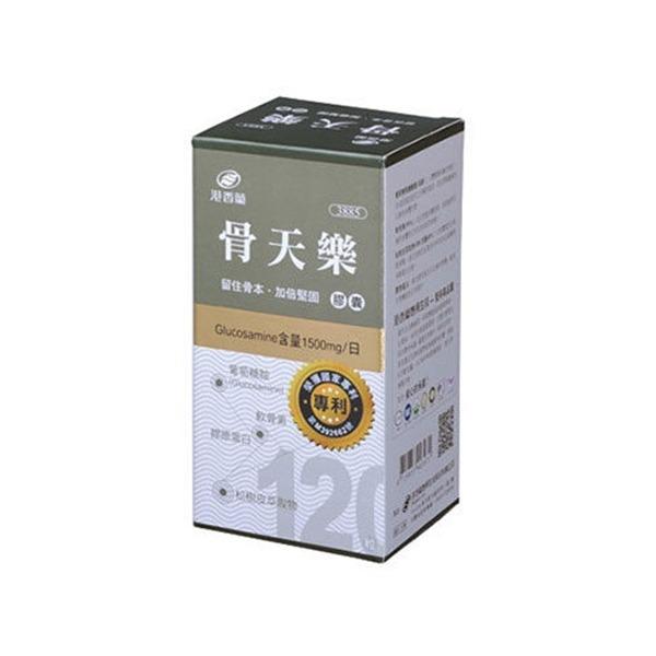 港香蘭 骨天樂膠囊 850mg x 120粒